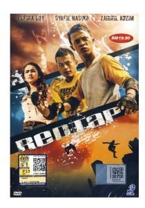 DVD Rentap