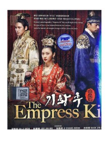 DVD The Empress Ki Vol 1-51 End