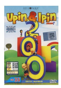 DVD Upin & Ipin Musim 7 Vol 35