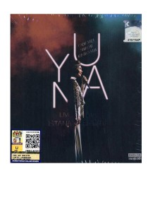 DVD Yuna Dan Orkestra Simfoni Kebangsaan Live At Istana Budaya