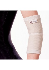 Elbow Support (L)