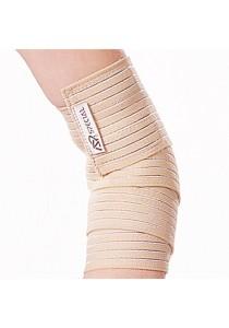 Elbow Wrap (Free Size)