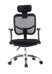Ergonomic and Adjustable Swivel Office Chair A (Black)