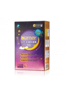Funcare Burner Amino Acid Slim Formulation EX 60 Capsules