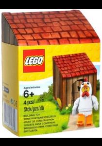 LEGO MINIFIGURE Easter Minifigure (5004468)