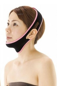 New 3D Kogao Face Lift Up Belt Reduce Double Chin Sagging Face