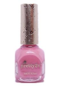 Fashion Brightly Colour Nail Polish 4