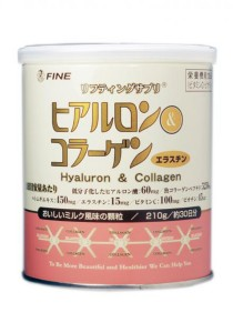 2X  Fine Hyaluron & Collagen 210g Tin Pack