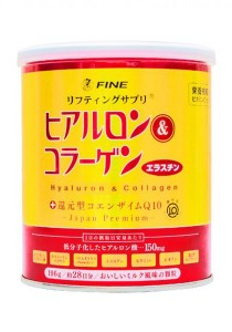 Fine Premium Hyaluron & Collagen with Ubiquinol Q10 196g (Tin Pack)