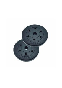 Fitness Gym Bumper Weight Plates 2.5KG (Set Of 2)