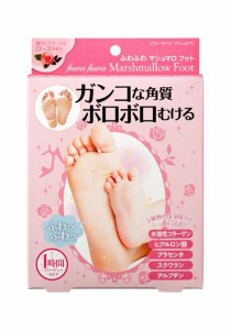 Fuwa Marshmallow Foot