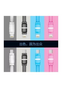 Remax 2.1A Breathe Fast charging LED Micro USB V8 Cable