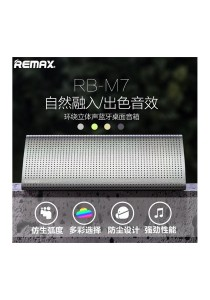 Remax RB-M7 Hi-Fi Stereo Wireless Bluetooth Aluminium Metal Speaker