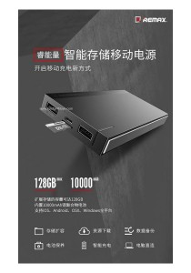 Remax RPP-58 10000mAh Power Bank + Micro SD Card slot Reader 2-in-1