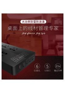 Remax RU-S4 Aliens 6 Universal Socket 5 USB 4.2A Smart Socket UK 3 PIN