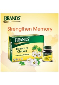 Brand's Essence of Chicken with Ginkgo plus Bacopa 6x70gm (4 packs) + FREE 1 pack of Prune 6x42ml