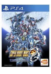 [PS4]  Super Robot Wars OG: The Moon Dwellers