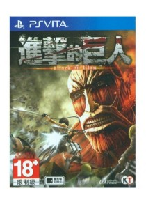 [PSV] Attack Of Titan (Chinese)