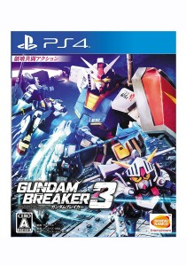 [PS4] [Pre-Order] Gundam Breaker 3