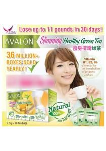 Avalon Slimming Healthy Green Tea 20's