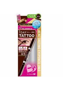 K-PALETTE Real Lasting Eye Pencil 24hr Brown Black