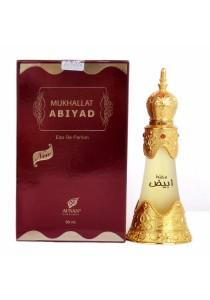 AFNAN Mukhallat Abiyad Eau De Perfume 50ml