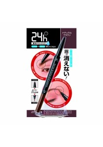 BCL Browlash EX W Eyebrow Pencil & Liquid (Natural Brown)