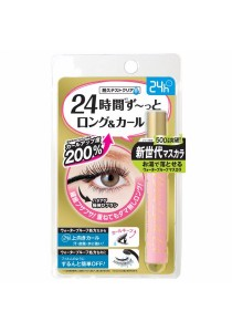BCL Browlash Ex Washable WP Mascara Extension Long & Curl