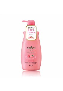 NAIVE Conditioner (Hydrated & Rich) Jumbo