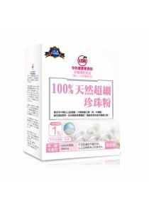 UDR 100% Natural Ultrafine Nano Pearl Power 1gm X 30packs