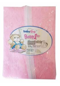 Babylove Cradle Mosquito Net W Zip (Pink)