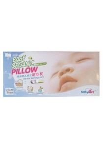 Babylove Baby Organic Bean Sprout Pillow - Any Pattern