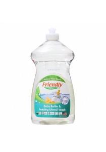 Friendly Organics Baby Bottle and Feeding Utensils Wash - 739 ml