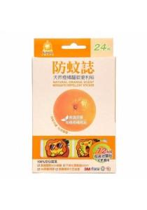 Simba Natural Orange Scent Mosquito Repellent - Sticker (24pcs)
