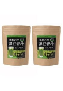 2 Packs of Japan's Tamba Black Soybean Barley Green (30 sachets/pack )