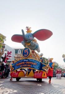Hong Kong Disneyland One Day Pass - 2 Adult