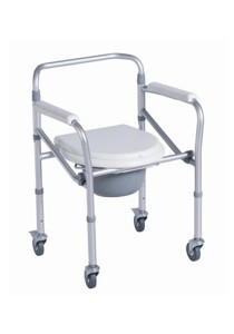 Hopkin Foldable Commode Wheelchair Steel