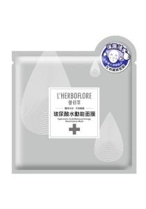 L'herboflore Hyaluronic Acid Moisture Energy Biocellulose Mask (5 sheets)