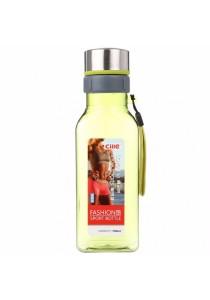 Fashion Sport Square Drinking Water Bottle 720ml (Yellow)