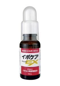 Japan Ipocare Ex Wart Removing Cream (18ml)