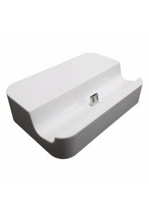 Charging Dock Micro USB for Samsung/HTC/XiaoMi (White)