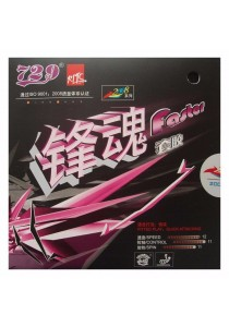 729 Friendship FASTER Table Tennis Rubber with Sponge (Black)