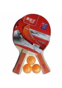 Huang Bao Wang Table Tennis Bats 602 Set with Balls