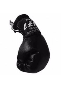 LEW Mini Boxing Glove Keychains (Black)