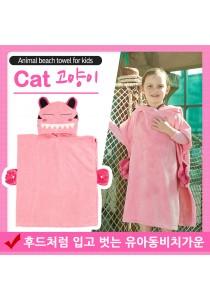 Avalon Kitty Beach Towel by ultrafine fibers