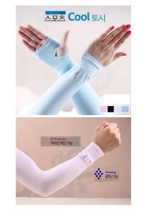 Korean Cooling Hand Sock