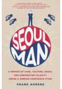 Seoul Man : A Memoir of Cars, Culture, Crisis & Unexpected Hilarity [9780062405241]