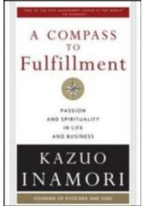 A Compass to Fulfillment : Passion and Spirituality in Life and Business ( by Inamori, Kazuo ) [9780071615099]