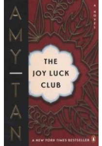 The Joy Luck Club ( by Tan, Amy ) [9780143038092]
