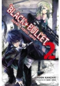 Black Bullet : Against a Perfect Sniper [9780316344890]